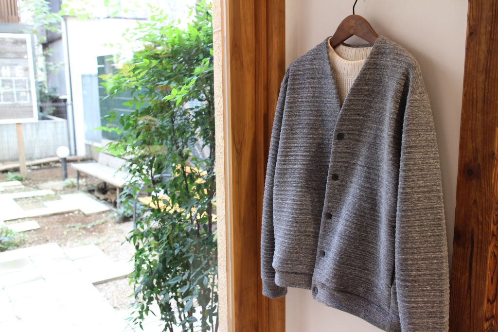 Owners Cardigan
