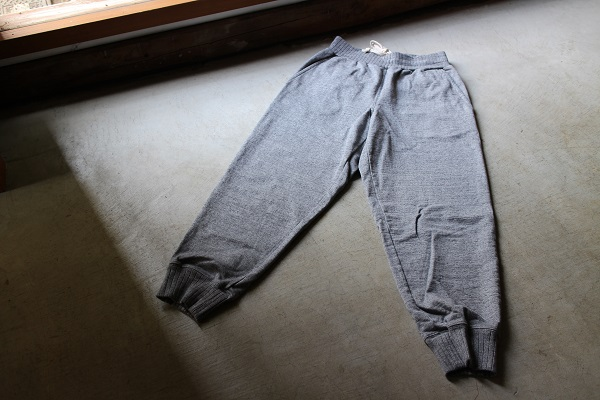 The Sweat Pants