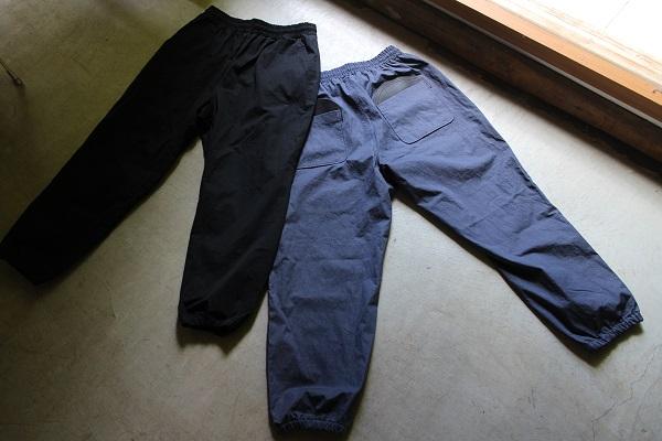 Rookie Pants